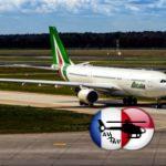 Ryanair собирается использовать 90 самолётов Alitalia