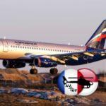Аэрофлот приобрёл ещё 20 Superjet'ов