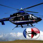 """Вертолету """"Ансат"""" разрешили летать в условиях высокогорья"""