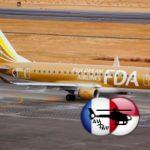Fuji Dream Airlines получила новый Embraer 175, серийный номер 712