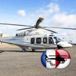 """Деловой оператор """"АвиаТИС"""" пополнил флот третьим AW139"""
