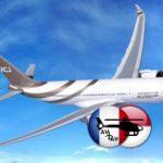 Airbus Corporate Jets начитает производство корпоративной версии A330neo