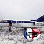 """Сириус-Аэро"" получила третий с начала года Hawker 750"