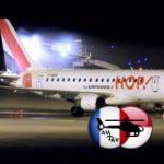 Air France перетряхивает HOP!